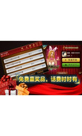JJ德州扑克 V1.10.19 for Android-1