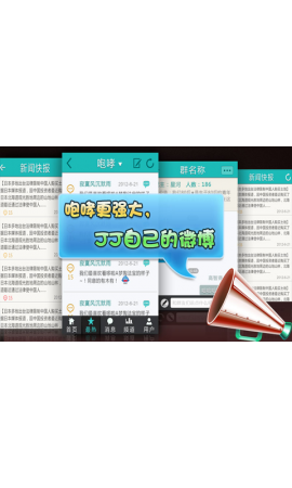 JJ德州扑克 V1.10.19 for Android-2