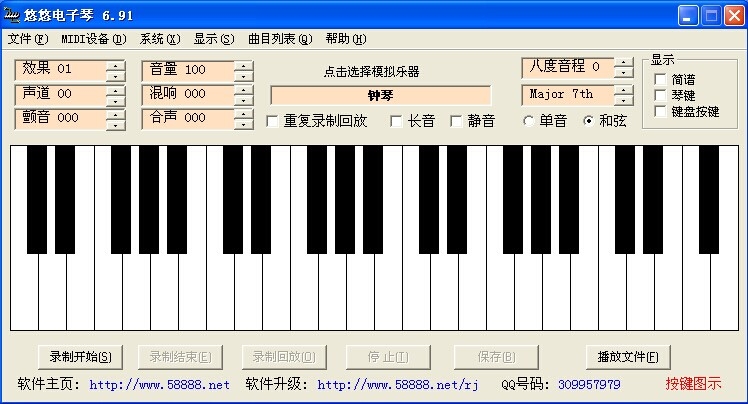 【悠悠电子琴使用方法】   字符:q 琴键:c 简谱:低音1    字符:w