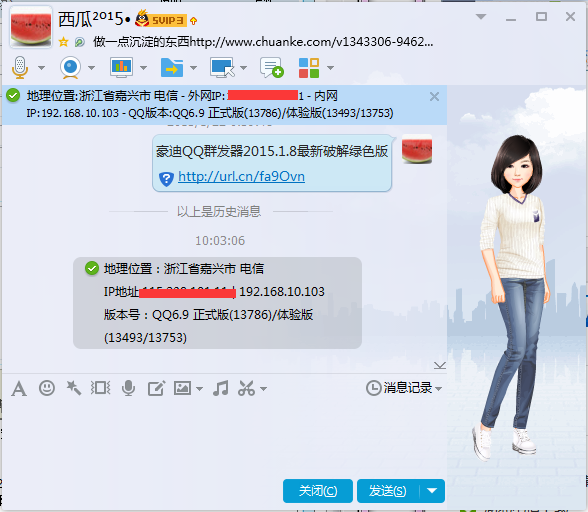 <a href=http://www.pn66.com/e/search/result/?searchid=159&amp;getvar=1 target=_blank class=infotextkey>木子李</a>