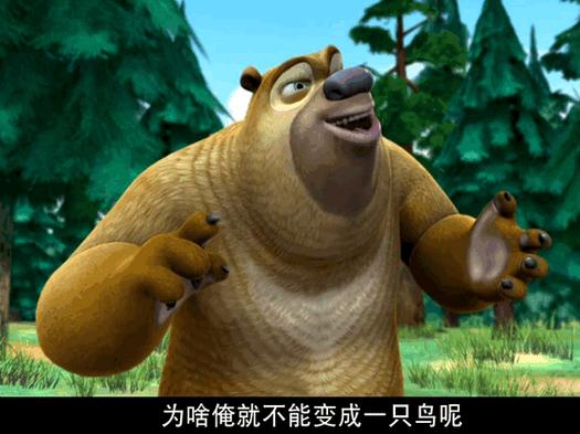 熊出没动画片全集bt下载和百度云迅雷下载图片