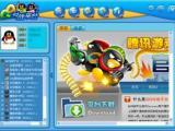腾讯QQ对战平台V0.1 Alpha4 Build22(qq对战平台官方下载2013)官方版