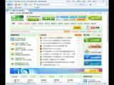 搜狗浏览器2013(搜狗高速浏览器)V4.2.6.11352官方正式版