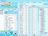 酷狗2013官方正式版(酷狗音乐盒2013官方免费下载)V7.5.55.13347官方版