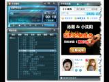 千千静听(千千静听播放器下载)V7.0.4 去广告特别版