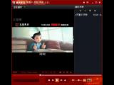 暴风影音5官方下载(暴风影音2014官方免费下载)V5.34.0227.1111官方正式版