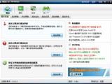 驱动人生Win8预览版(驱动人生2013官网下载) V1.0.0.2官方版