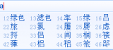 紫光拼音输入法V6.8.0.32免费版(华宇紫光输入法下载)