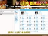 酷狗2012正式版(酷狗音乐盒2012官方免费下载)V7.4.7.9773官方版